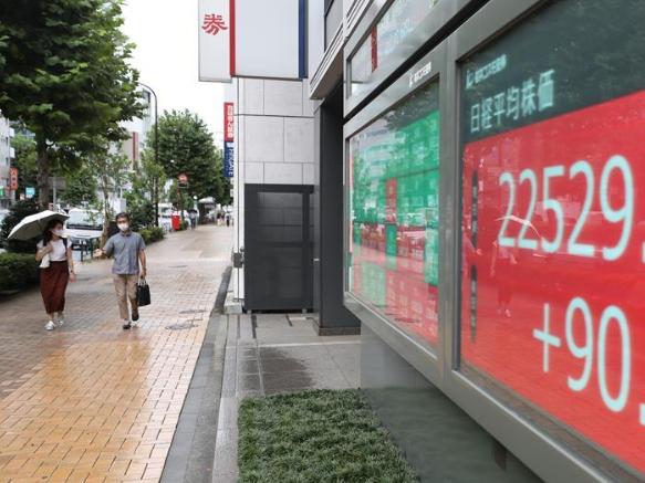 Tokyo stocks close higher on bargain hunting, hopes for US stimulus