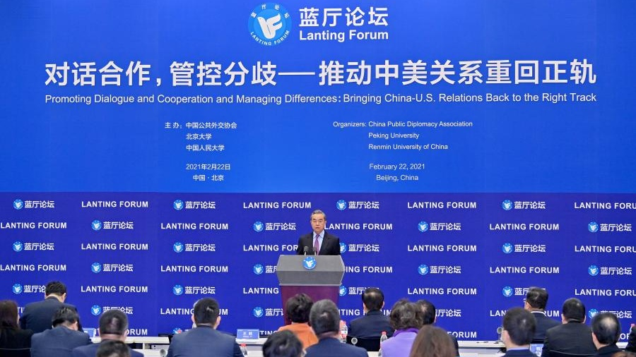 Sino-US relations need to break the ice for a blossoming spring