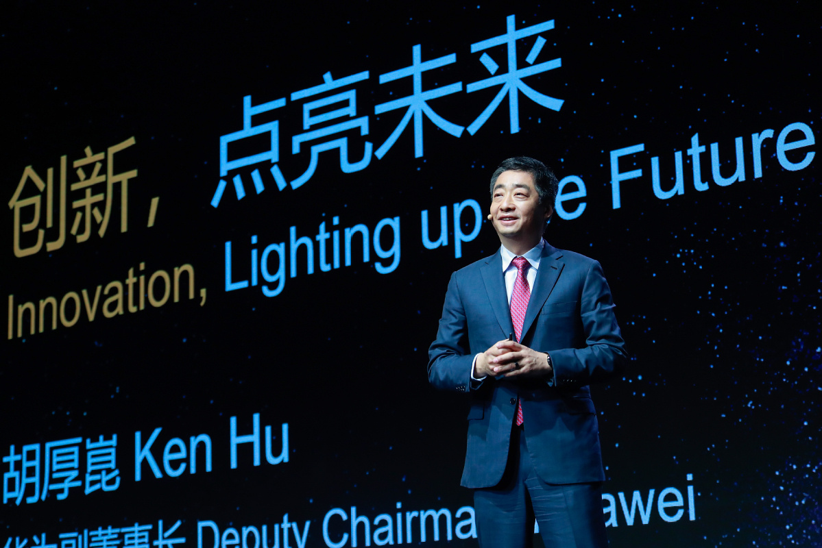 Huawei: Even in COVID uncertainty, innovation offers window of hope