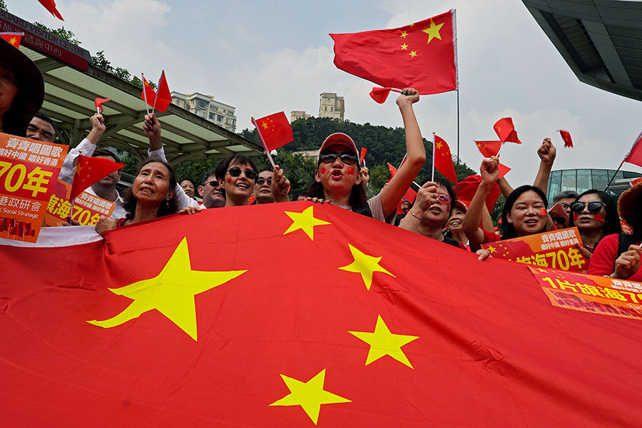 'Patriots governing Hong Kong' called vital to stability of SAR