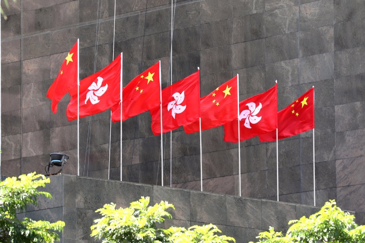 Poster: Adhering to 'patriots governing Hong Kong' is a minimum standard