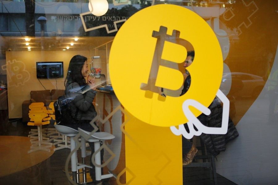 Bitcoin highly speculative, extremely inefficient for transactions, says Yellen