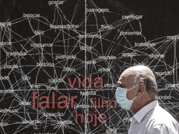 Brazil sees 204 cases of coronavirus variants