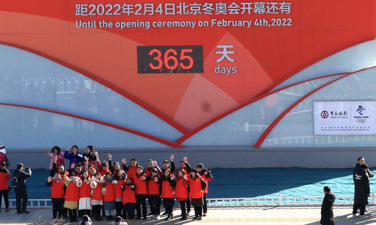 Sponsors unlikely to be hijacked by politics to boycott Beijing Winter Olympic Games