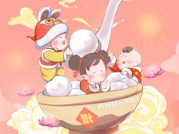 Lantern Festival: Reunite and enjoy sweet dumplings