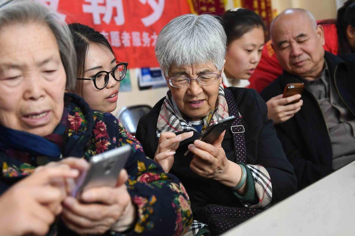 Beijing's seniors get help in bridging digital divide