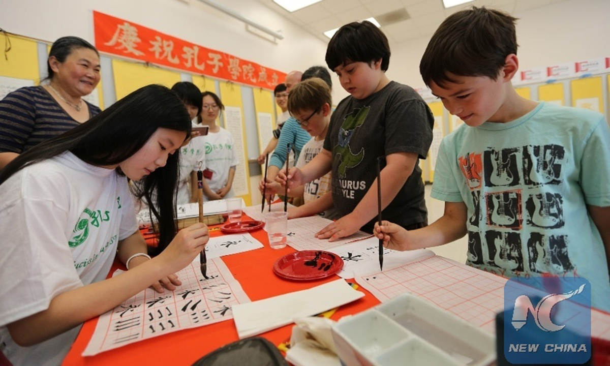 Imperative to revitalize China-US people-to-people exchanges