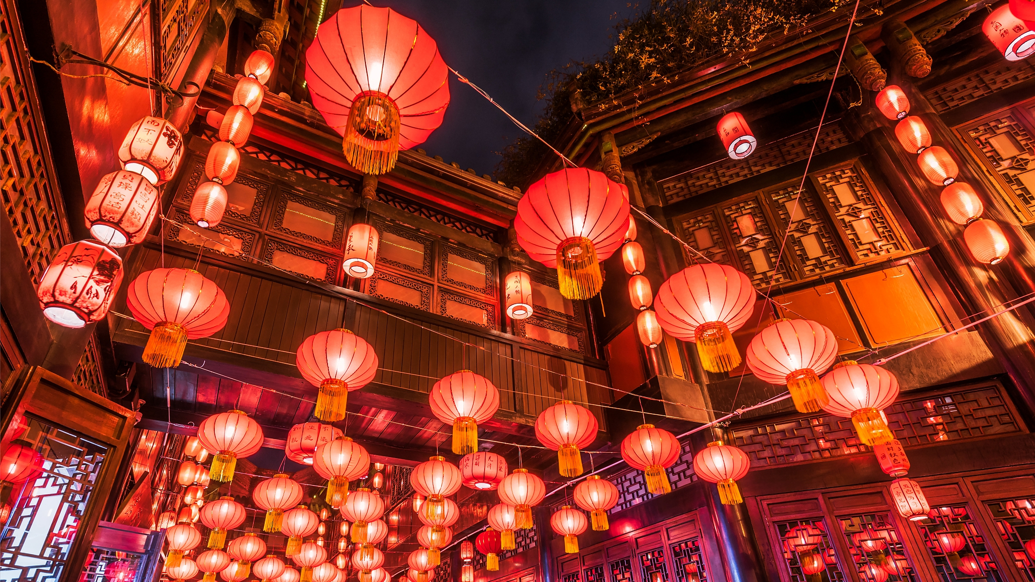 Travelogue: What is the Lantern Festival?