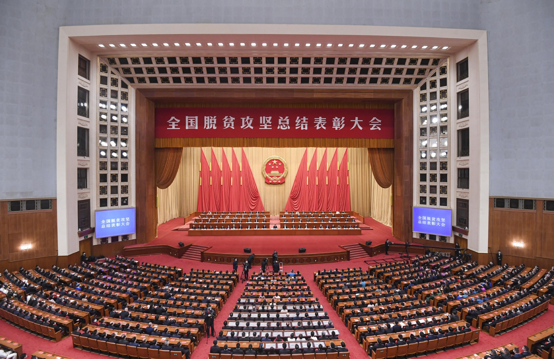 Xi declares 'complete victory' in eradicating absolute poverty in China