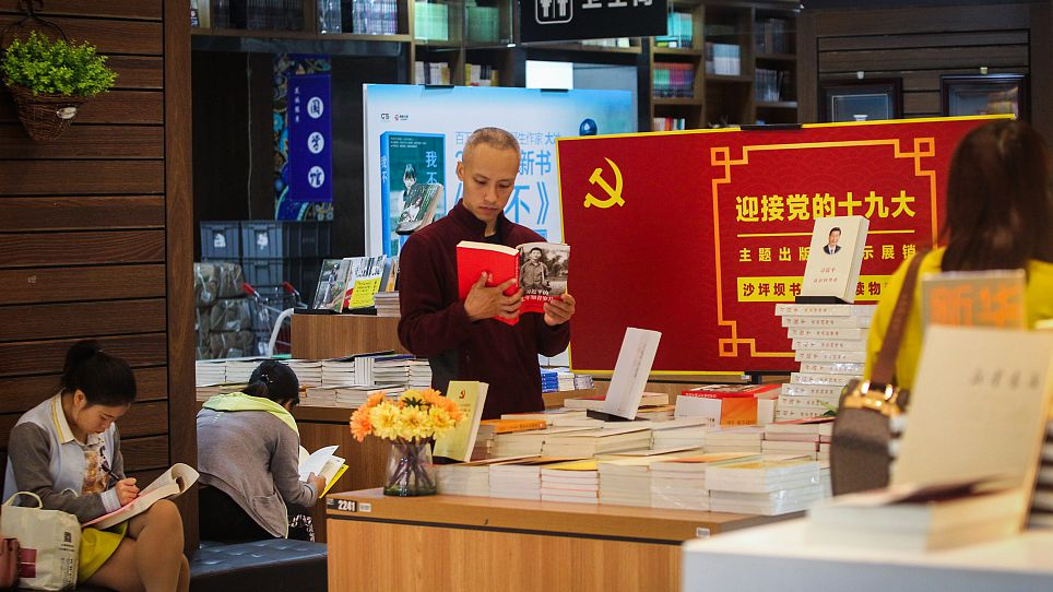 Book on history of CPC published