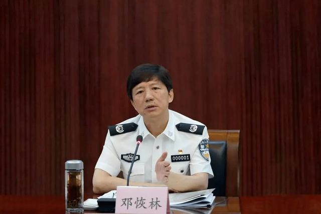 Former deputy mayor of China's Chongqing indicted for bribery