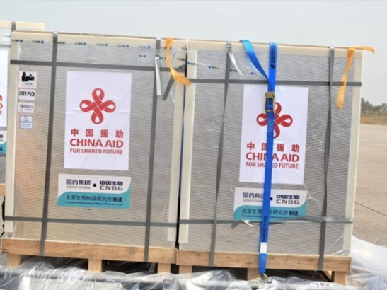 China donates 200,000 doses of COVID-19 vaccine to Sierra Leone