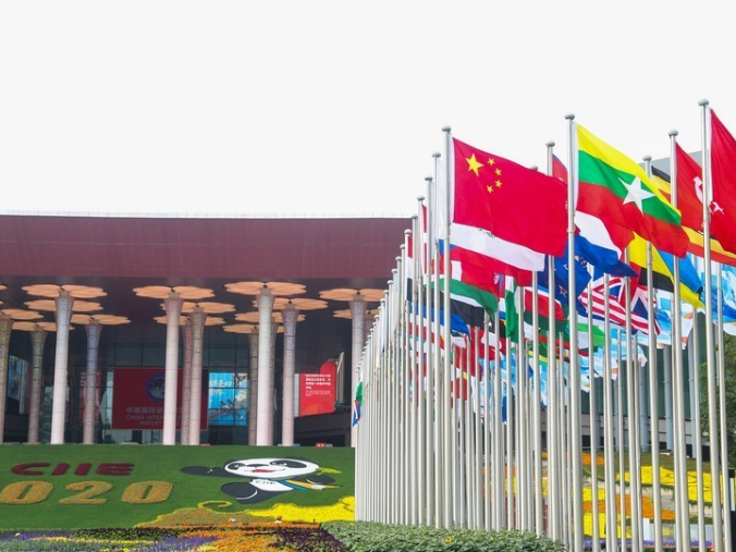 Fourth CIIE to set up biomedicine section for the first time