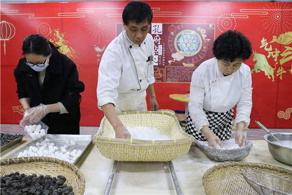 Confucius Museum keeps tradition alive