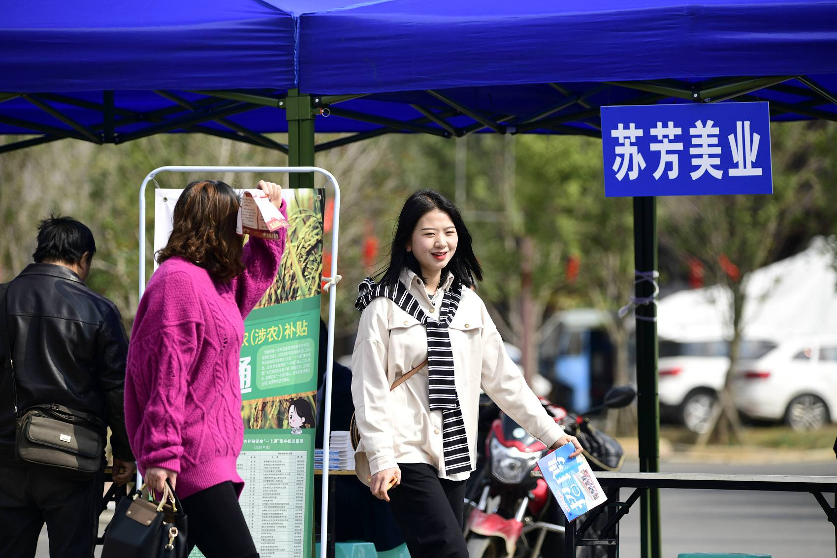China adds 11.86 million new urban jobs in 2020