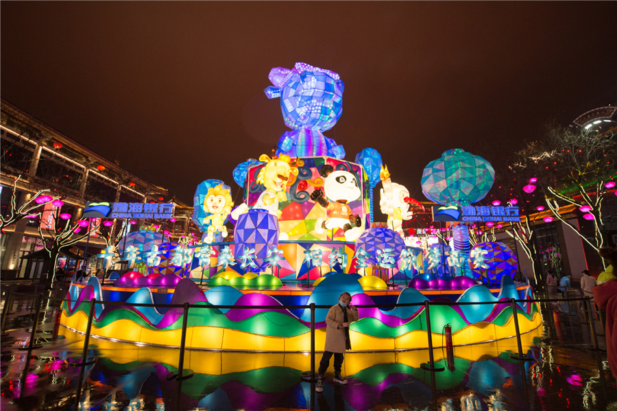 Colorful lanterns light up Xi'an street
