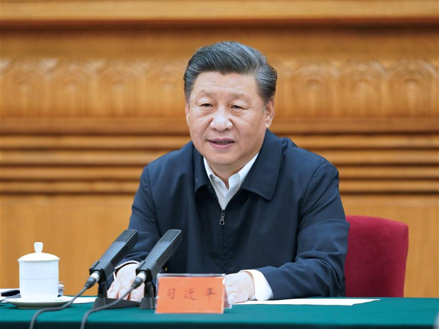 Xi stresses high-quality, sustainable development of social security