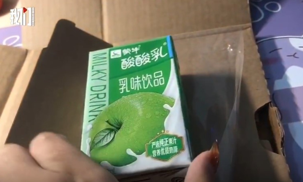 Woman calls police after receiving only yogurt in purchase of $1,563 iPhone