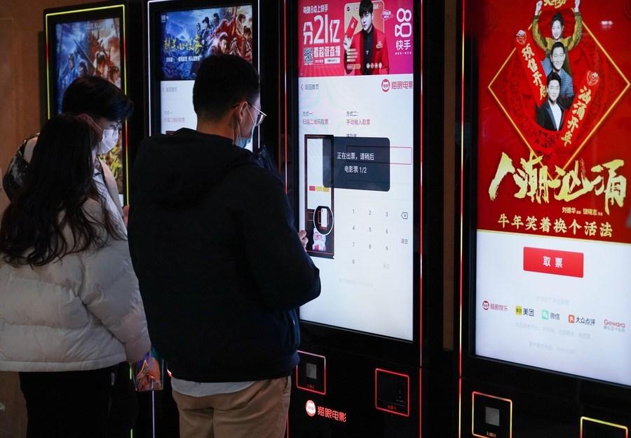 China's 2021 box office exceeds 15b yuan