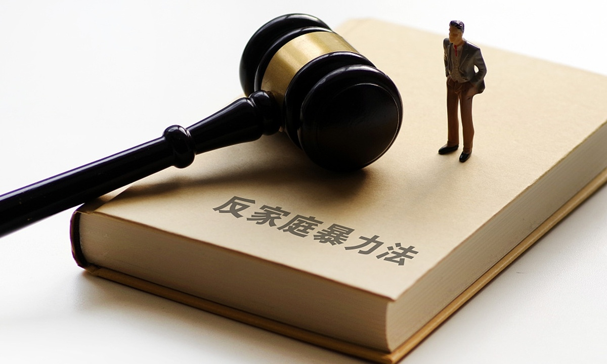 Chongqing grants restraining order to male victim of domestic violence for first time