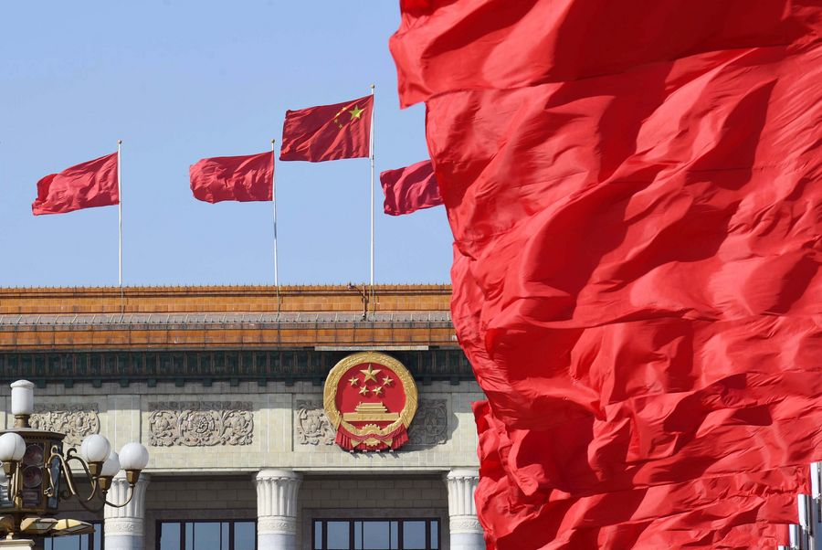 China's top political advisory body to open annual session on March 4