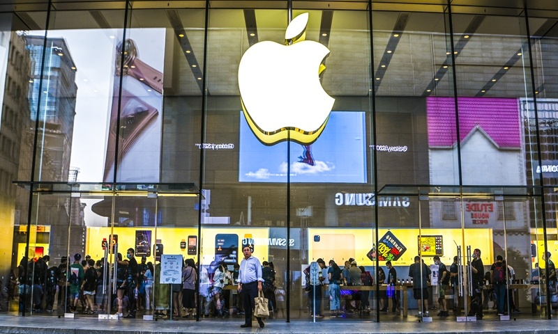 Shanghai consumer takes Apple to court for overcharging in App Store