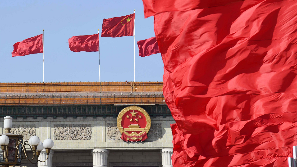 China's top political advisory body holds annual session on Thursday