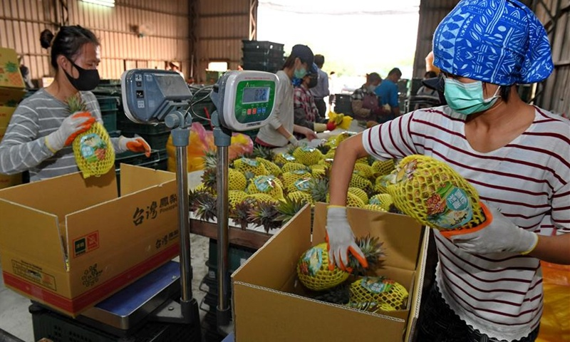 Taiwan hype over mainland 'pineapple ban' an attempt to cover a guilty conscience