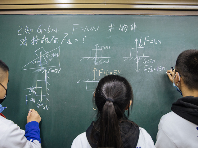 Schools in China usher in new semester with lessons on CPC history