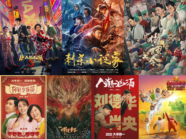 Booming Chinese film market is still vulnerable