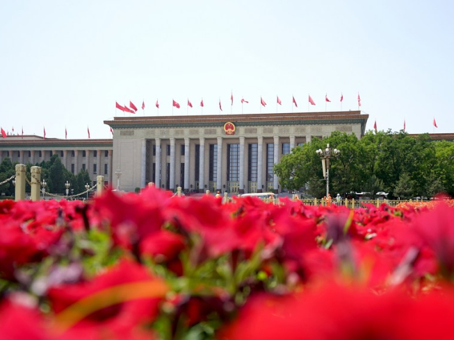 China's national legislature to hold press conference ahead of annual session