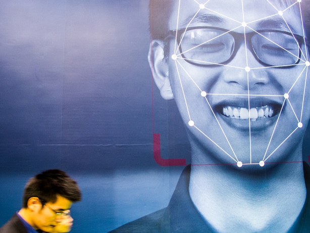 Law on collection of facial recognition data to be proposed at two sessions