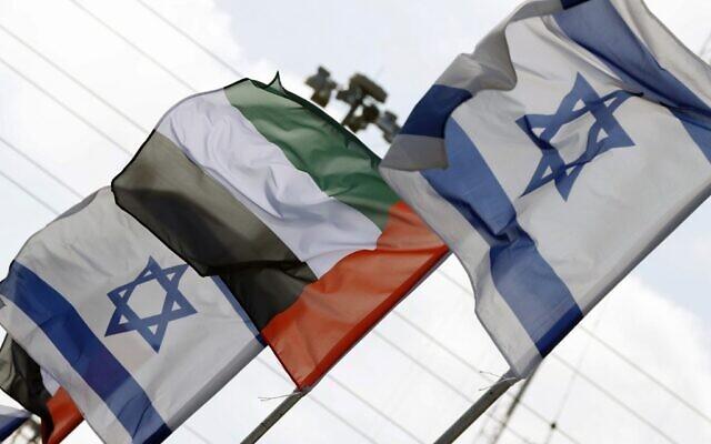 1st UAE ambassador arrives in Israel, presents credentials