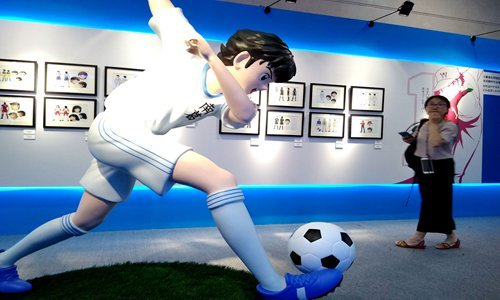 CCTV airs Japanese animation after 14 years, move seen as sign of better relations