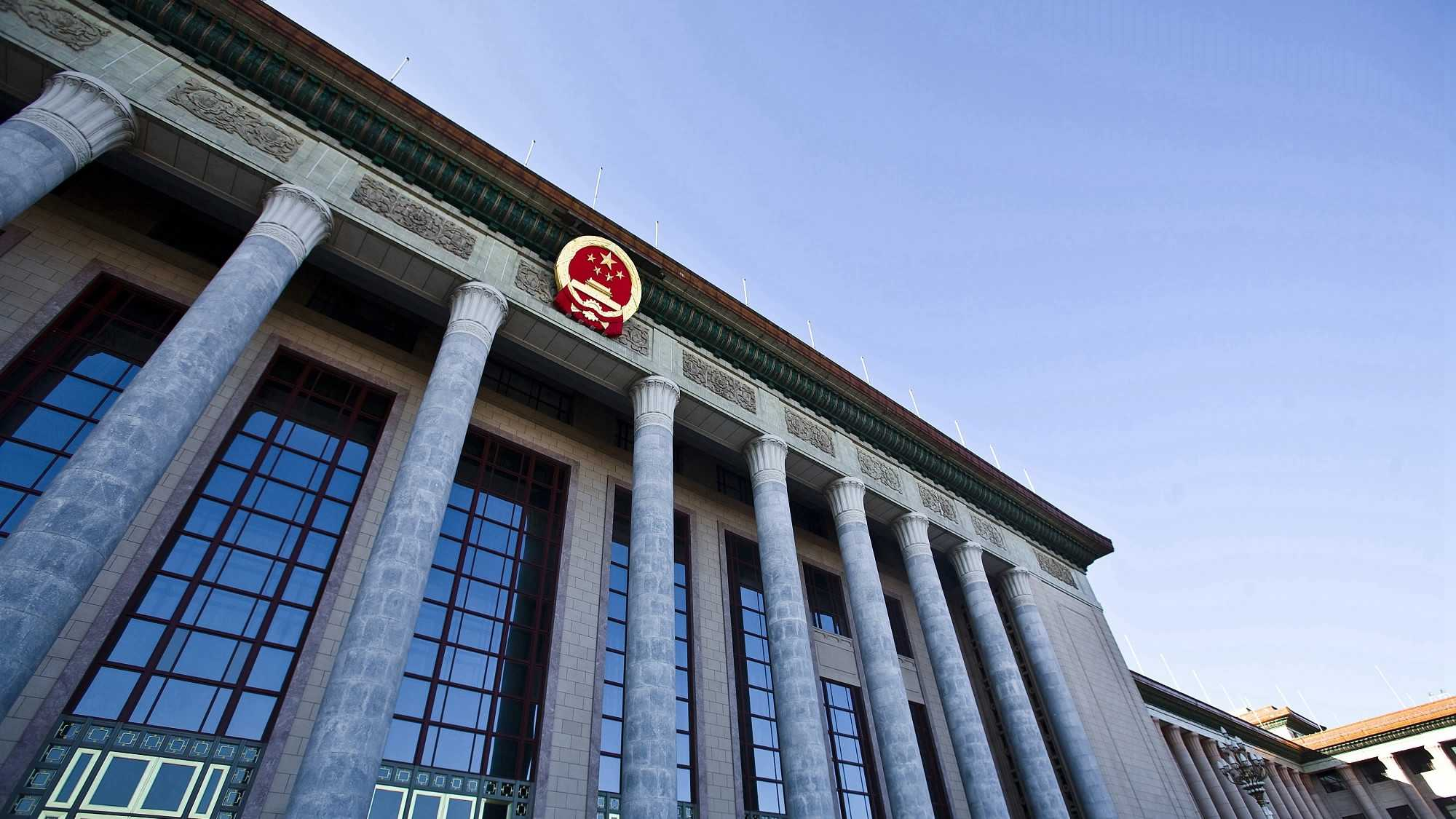 China's top legislature to open annual session on March 5