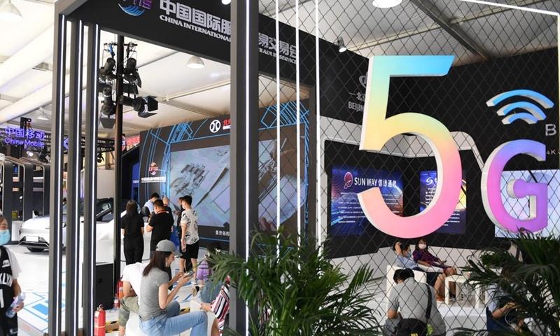 NPC deputies suggest invigorating tech innovations to empower real economy