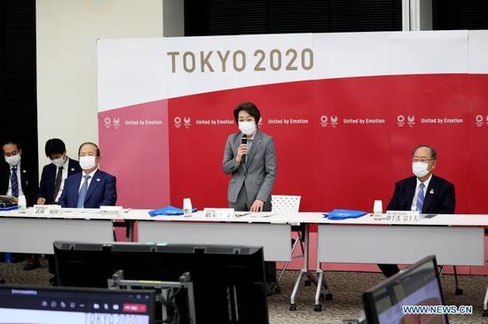Tokyo 2020 organizers to add 12 female board members