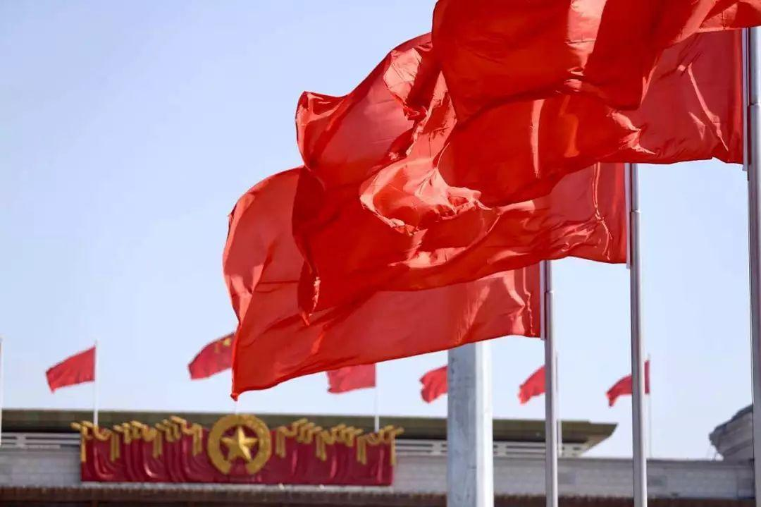 Chinese political advisors gather in Beijing for annual session