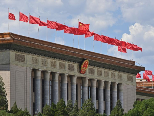 Agenda of 4th session of 13th National People's Congress