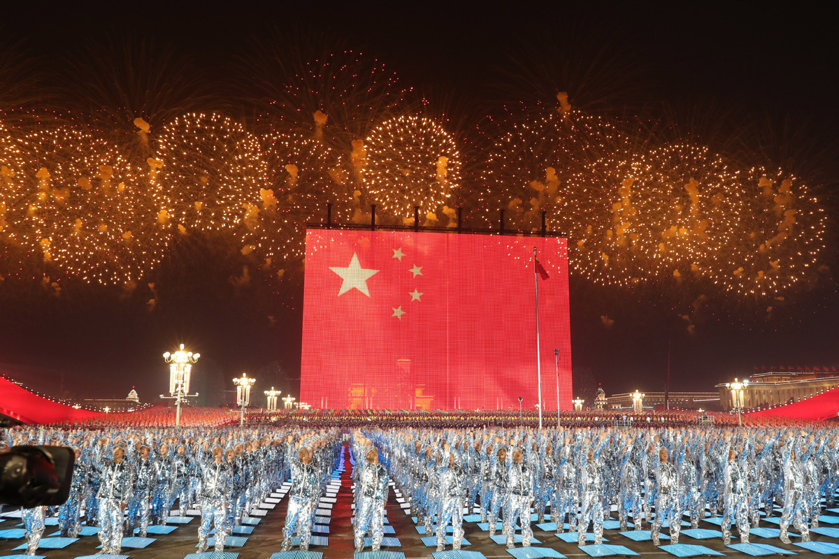 China can share with the world opportunities and experience