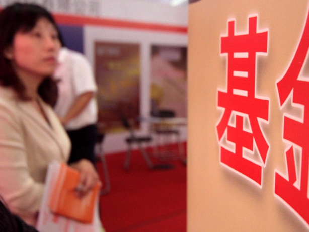 Survey shows women in Chinese mainland lead the world in financial management