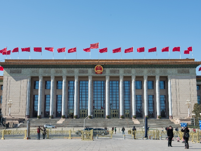 Agenda of 4th session of 13th CPPCC National Committee