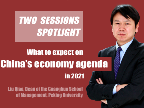 Video: What to expect on China's economy agenda in 2021
