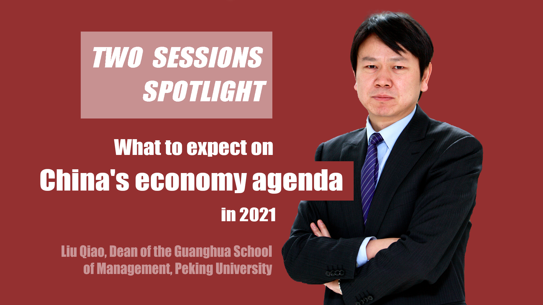 Two Sessions Spotlight: What to expect on China's economy agenda in 2021