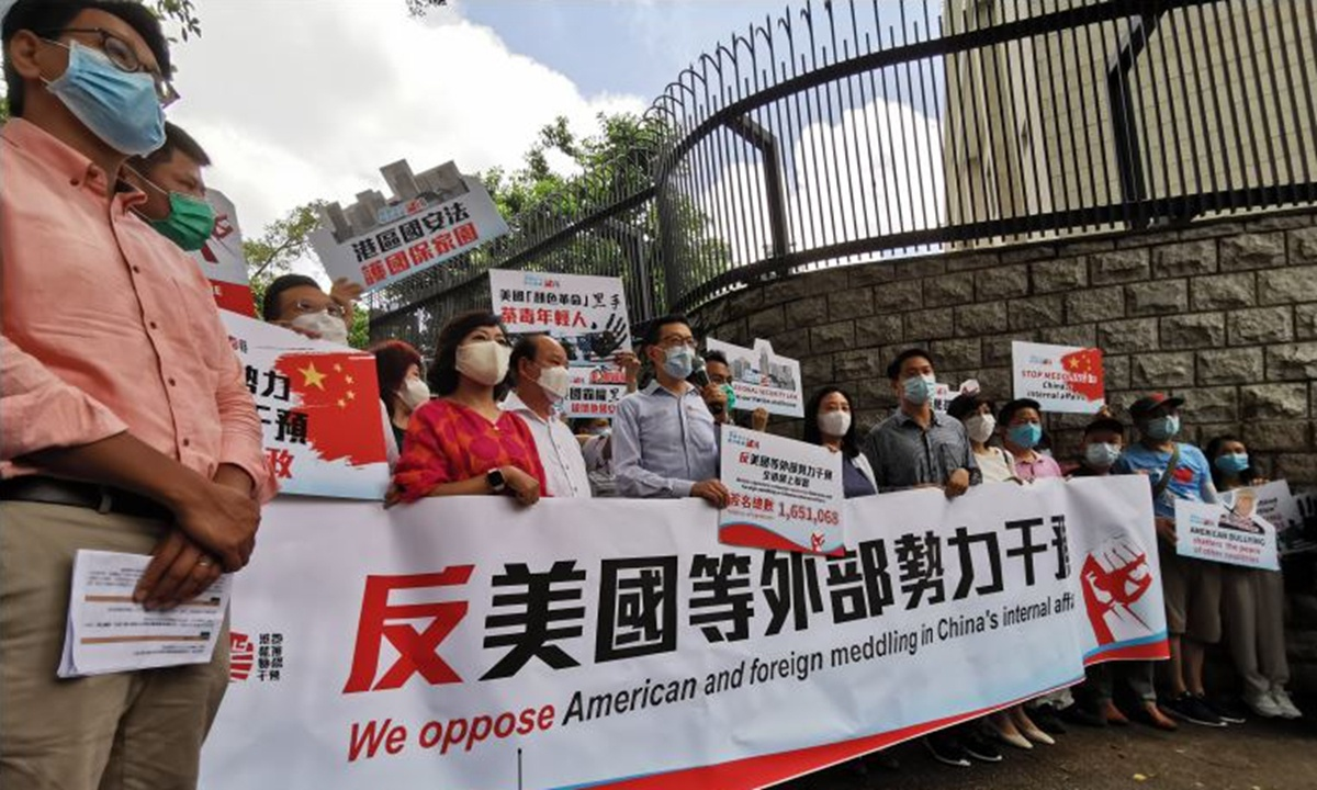 US double standards have been caught again on Hong Kong issues