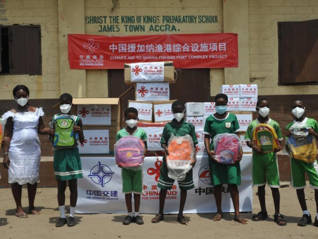 Chinese company donates face masks, stationery to aid education of Ghanaian school pupils