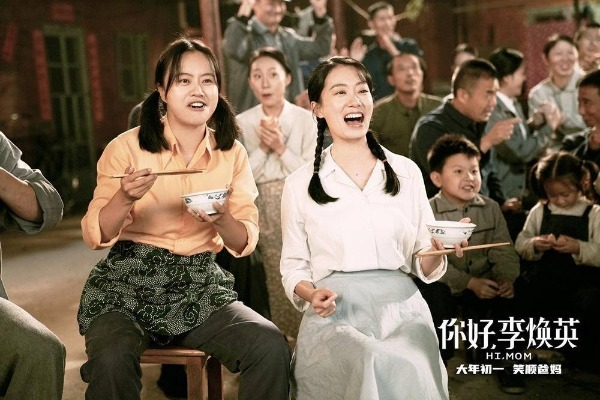 'Hi, Mom' grabs 2nd place on China's all-time box office chart