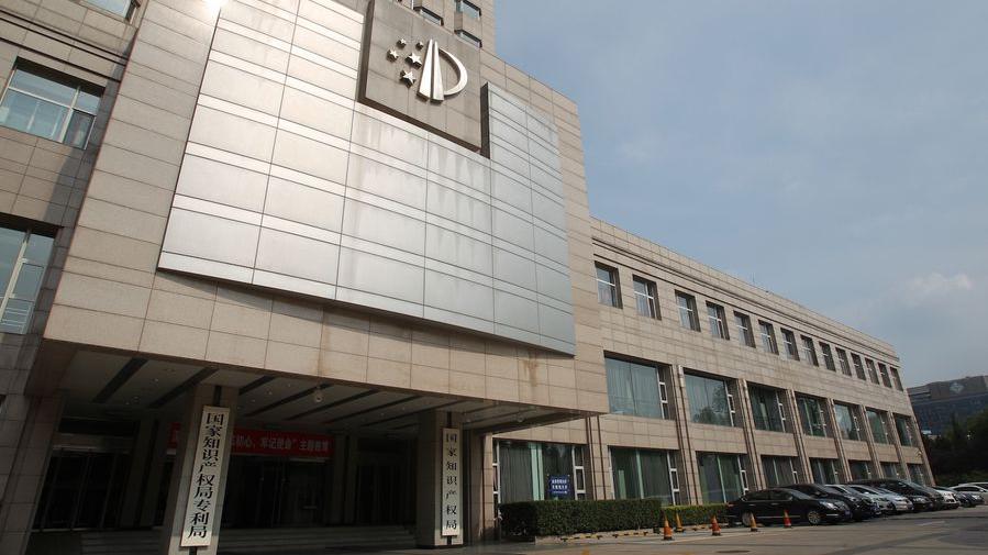 How the Civil Code facilitates China's IP protection