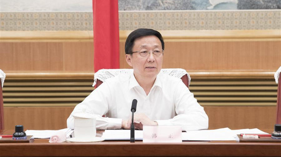 Vice premier meets HKSAR, Macao SAR chief executives