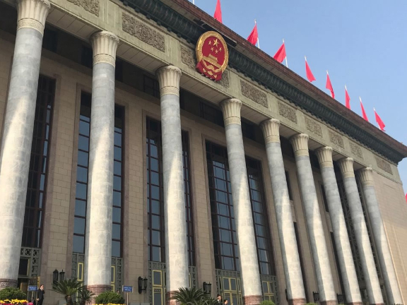 China to accelerate legislation for opposing foreign sanctions, interference